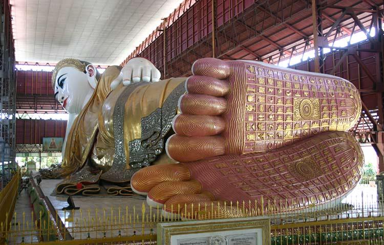 chauk-htat-gyi-pagoda